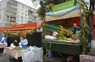 Легко ли на Смоленщине купить и продать овощи-фрукты и прочие продукты