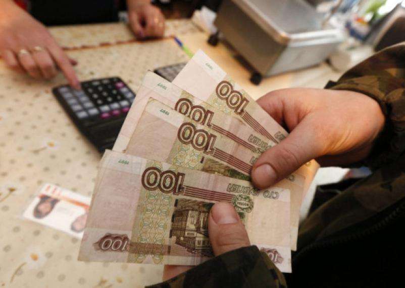Не дотягивает до 30. Названа самая распространенная зарплата в России