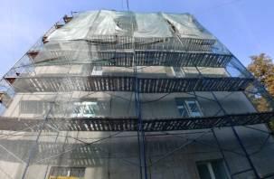 Фонд содействия реформированию ЖКХ снова оштрафовал Смоленскую область