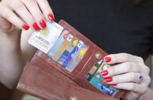 Замена есть. Россия может быть отключена от западных платежных систем Visa и MasterCard