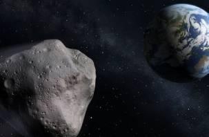 Уже близко. Опасный астероид-«череп» может упасть на Смоленскую область