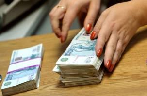 Смоленская пенсионерка сэкономила 40 миллионов на неуплате налогов