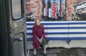 В Рославле грабитель орудовал на остановке общественного транспорта