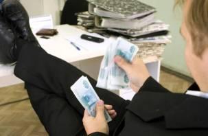 Смолянин из-за личной неприязни решил «стрясти» 40 тысяч с товарища