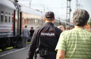 В Смоленске на железнодорожной станции задержали москвича с «белым китайцем»
