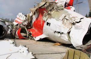 Резолюция ПАСЕ: Россию просят вернуть Польше обломки самолета Качиньского