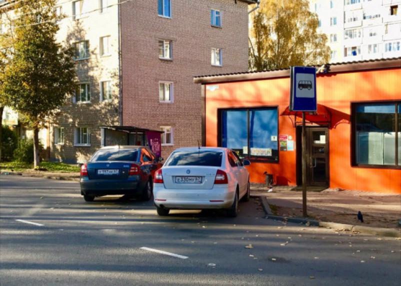 В России предлагают увеличить штрафы за повторное нарушение ПДД