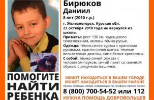 «Может находиться в вашем городе»: на Смоленщине ищут восьмилетнего мальчика из Курска