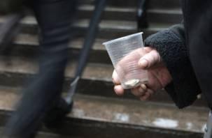 7 миллиардов рублей получат регионы на борьбу с бедностью
