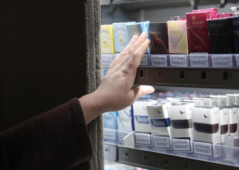 В РФ начала действовать цифровая маркировка табачной продукции