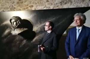 В Сан-Марино открыли памятник Юрию Гагарину