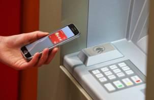 Россияне смогут «вытаскивать» деньги из банкомата с помощью смартфона