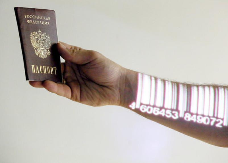 Приложение для электронного паспорта разработают к концу лета