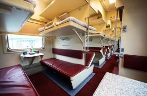 В России подорожает проезд в плацкартных вагонах