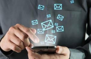Россиян начнут оповещать о долгах посредством sms-сообщений