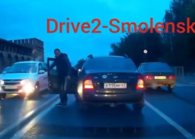 ДТП на Соболева в Смоленске попало на видео