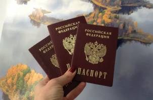 МВД предлагает изменить срок российского паспорта