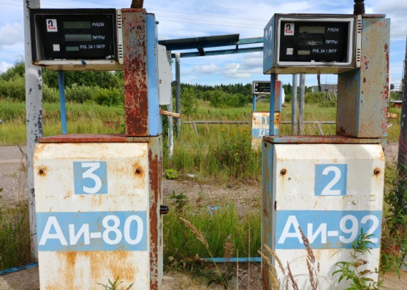 Какой бензин исчезнет из продажи на АЗС