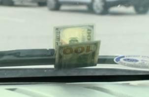 В России появился новый способ обмана автовладельцев