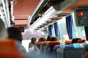 Билет на автобус Смоленск-Киев стал дешевле