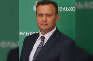 Начинается судебный процесс по делу экс-руководителя смоленского Россельхозбанка