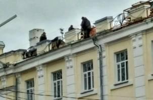 В мэрии Смоленска потекла крыша