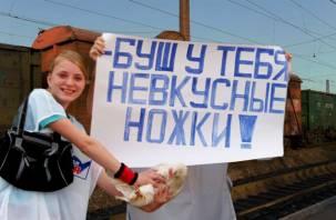 100 вагонов с «ножками Буша»: гигантский груз контрабанды задержан на подступах Смоленску