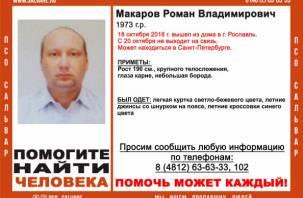 В Смоленской области завершены поиски жителя Рославля
