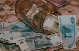 Массовая слежка. Россияне забирают деньги из банков