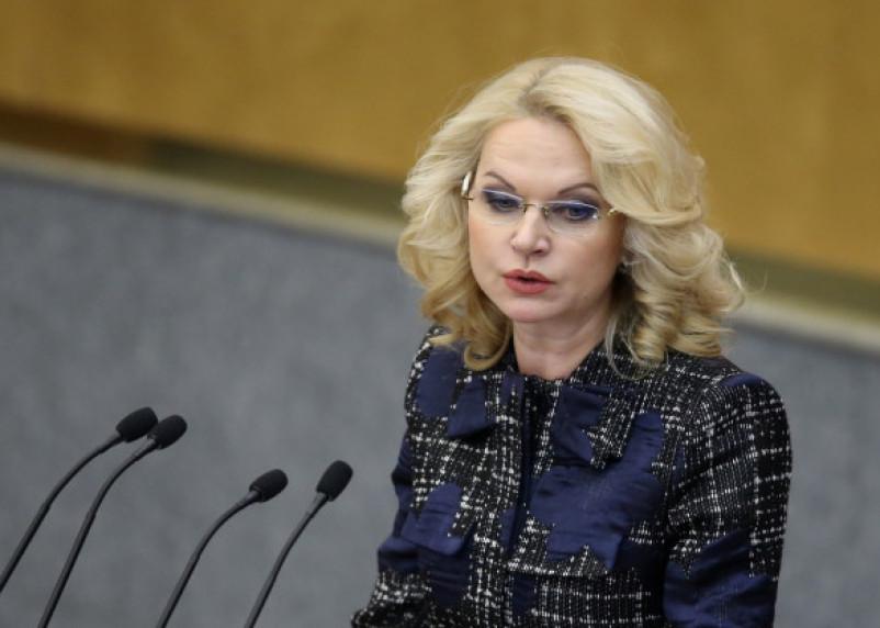 Владимиру Путину рассказали о низкой рождаемости в Смоленской области