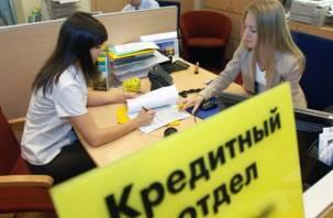Сколько зарабатывает специалист кредитного отдела в Смоленске