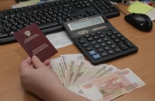 Россиянам могут снизить накопительные пенсии