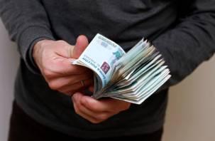 Белорус отправится в колонию за взятку смоленскому сотруднику ФСБ