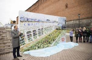 В Смоленске на набережной открылось новое фотопанно