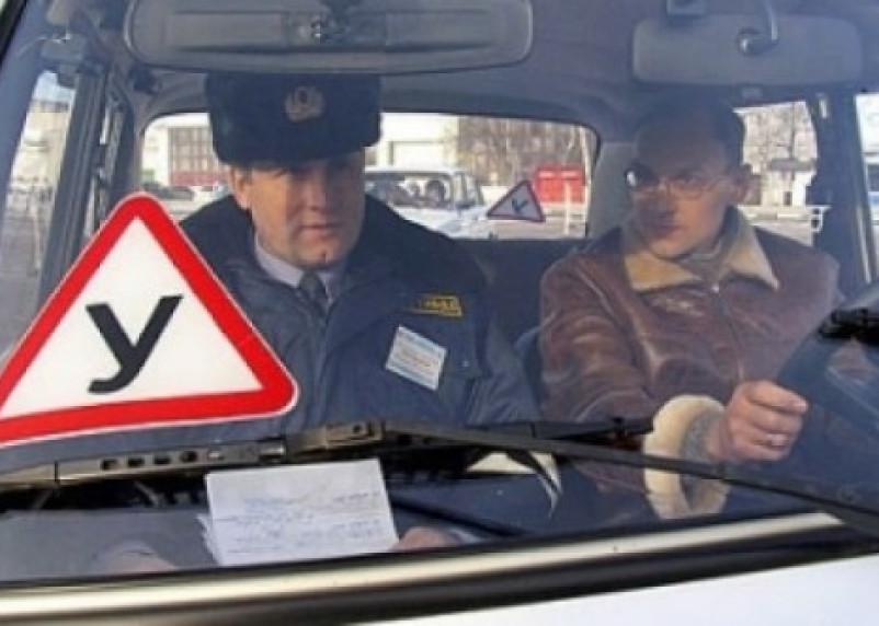 Смоленские автошколы могут начать лицензировать страховщики