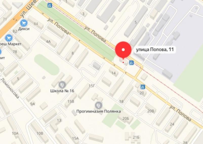 На улице Попова в Смоленске ограничат движение транспорта