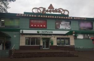 Сделал ставку всего 350 рублей. В Смоленске пенсионер обеспечил себе старость, выиграв 3 млн рублей