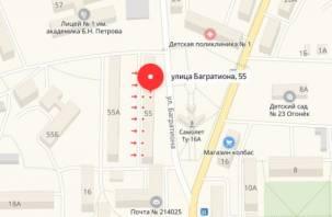 В Смоленске будет прекращено движение транспорта по улице Багратиона