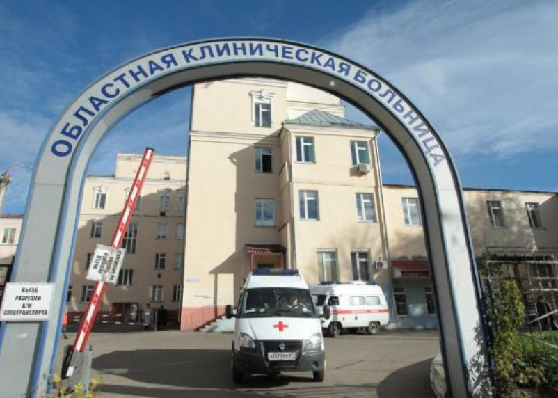 Смоленская областная клиническая больница отмечает 75-летний юбилей