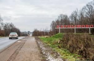 Почему в Смоленской области плюют на майские указы президента?