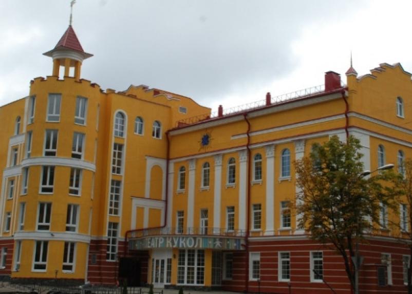 В Смоленске проходят гастроли Орловского театра кукол