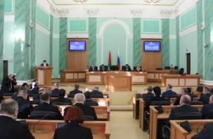 Смоляне принимают участие в Форуме приграничных территорий Беларуси и России
