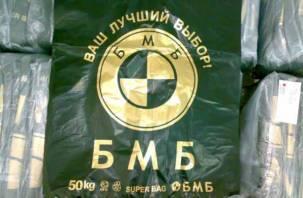 Почти 70% продавцов в России признались в торговле контрафактом
