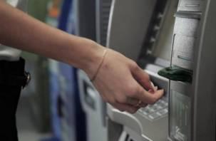 Из-за перевода 1000 рублей теперь банки могут заблокировать карту