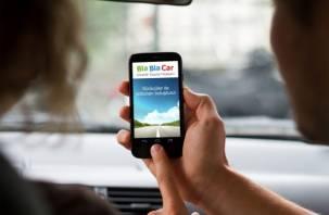 BlaBlaCar в России под угрозой блокировки