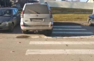 Смолянин наказал владельца автомобиля «Тойота Лэнд Крузер Прадо»