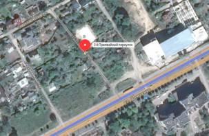 В Смоленске снесут незаконный самострой на 3-м Трамвайном переулке