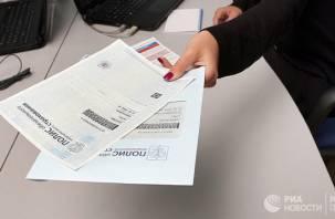 В России хотят штрафовать безработных