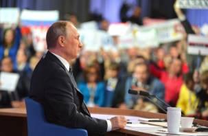 Большая пресс-конференция президента состоится перед Новым годом