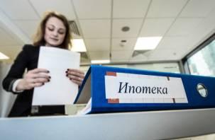 Зачем в России вклады на жилье в ипотеку